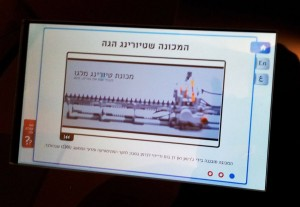 The LEGO Turing Machine video on display in the Jerusalem Science Museum
